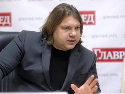 Астролог розповів, коли на Україну чекає новий Майдан