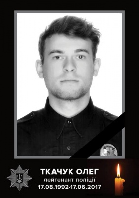 У Чернівцях відкрили меморіал загиблим патрульним - фото
