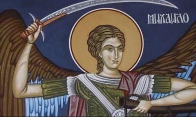 День ангела Михайла: найкращі привітання у віршах та прозі