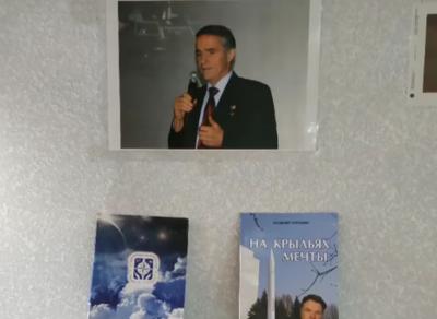 На Буковині відкрили Музей космосу імені Леоніда Каденюка - відео