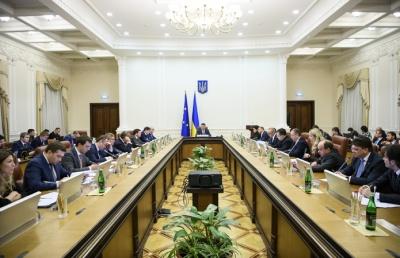 Уряд схвалив проект угоди про ЗВТ з Ізраїлем