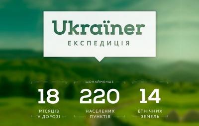 Проект Ukrainer зупинив монетизацію в YouTube через політичну рекламу