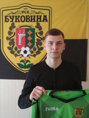 Воротаря з Чернівців пожиттєво відлучили від футболу