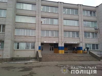 У Київській області в двох школах розпилили газ - поліція