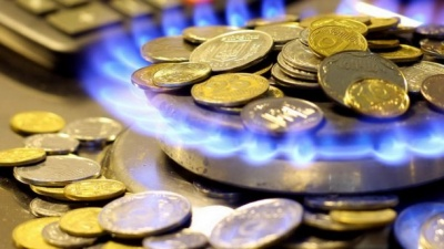 Як по-новому буковинцям нараховуватимуть оплату за газ