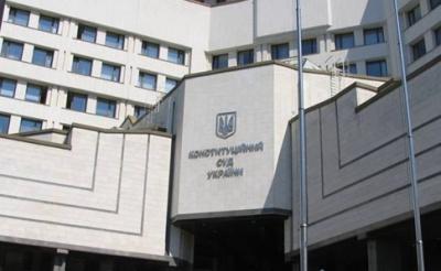 Конституційний суд схвалив інтеграцію України у ЄС та НАТО