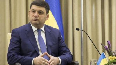 Гройсман: Україна до 2025 року може стати газовою державою