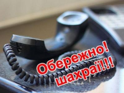 Податківці попередили про шахраїв, які телефонують підприємцям, вимагаючи переказати гроші