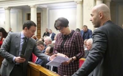 Податкові зміни до бюджету. Що чекає на українців