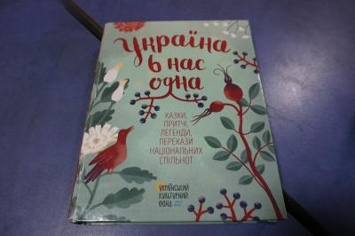 «Україна в нас одна»: у видавництві «Букрек» анонсували вихід збірника казок
