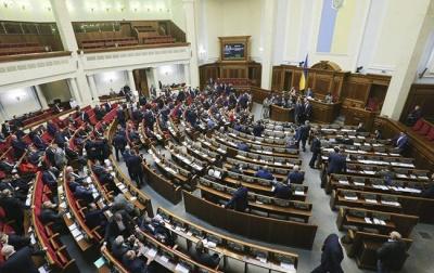 Як голосували нардепи з Буковини за проект бюджету-2019