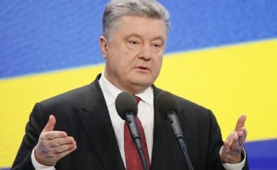 """Порошенко розповів на що витратять мільярд з """"Фонду президента України"""""""