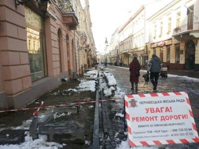 У Чернівцях на заміну тротуарної плитки на пішохідній вулиці витратять 1,4 мільйона гривень