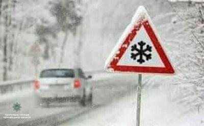 Поліцейські попередили про складні погодні умови на дорогах Буковини