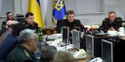 Президент збирає Воєнний кабінет через події у Керченській протоці