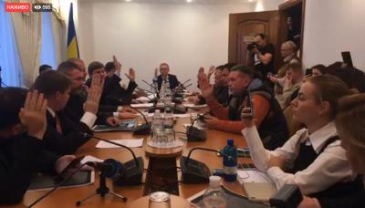 Комітет нацбезпеки ВРУ одноголосно підтримав введення воєнного стану