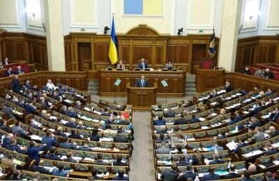 Верховна Рада розглядає питання про введення воєнного стану в Україні - НАЖИВО