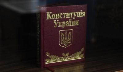 Воєнний стан: Які права українців пропонує обмежити президент (перелік)