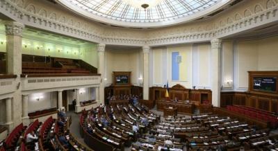 Воєнний стан: Парламентські фракції озвучили свої позиції