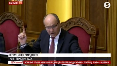 Верховна Рада затвердила дату президентських виборів