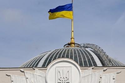 Як голосували нардепи з Буковини за призначення дати виборів президента