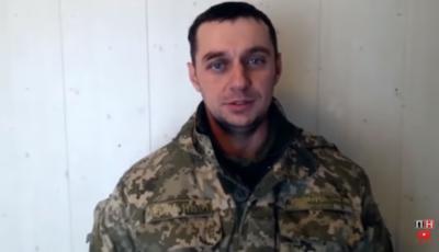 """ФСБ оприлюднила відео """"допиту"""" захоплених українських моряків"""