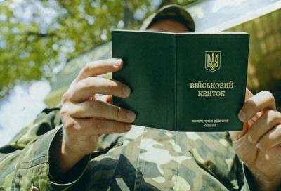 Воєнний стан в Україні: як Буковина готується до ймовірної мобілізації