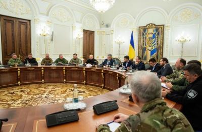 РНБО назвала точну дату введення воєнного стану в 10 областях України