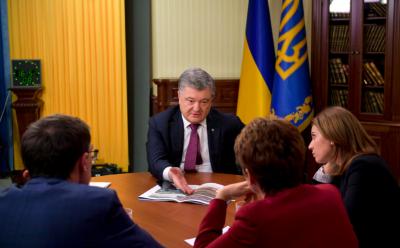 Воєнний стан діятиме до 26 грудня, - Порошенко