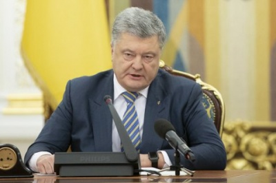 Президент: Україна знаходиться під загрозою повномасштабної війни з Росією