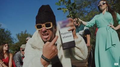 «Гуцул Каліпсо» презентував кліп про контрабанду цигарок - відео