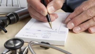 В Україні запрацює електронний реєстр лікарняних