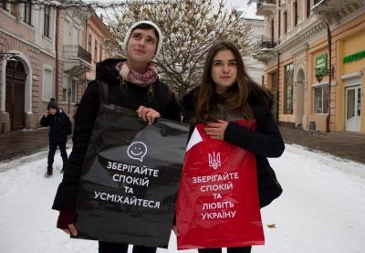 У Чернівцях студенти закликали перехожих не панікувати через воєнний стан - фото
