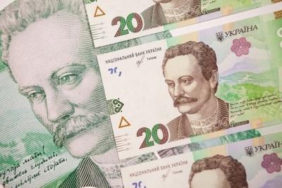 Буковина на останньому місці за рівнем зарплат в Україні