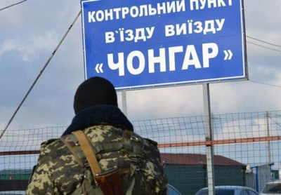 Держприкордонслужба закрила в'їзд до Криму для іноземців