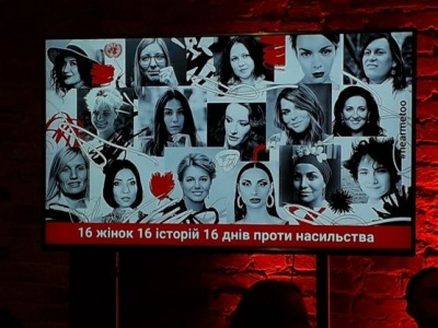Телеведуча з Чернівців стала героїнею проекту проти насильства щодо жінок