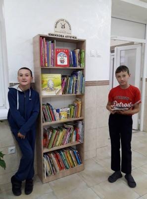 Благодійний фонд закликає небайдужих подарувати книгу онкохворим дітям