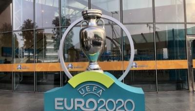 Хто буде суперником Збірної України з футболу на Євро-2020