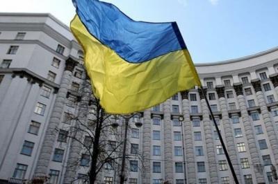 Уряд підкинув грошенят: на що на Буковині витратять субвенції від Кабміну