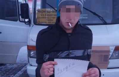 Скандал навколо кінотеатру та покарання крадіїв. Головні новини 2 грудня