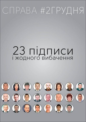 5 лет евромайдану: как студенты в Черновцах блокировали горсовет