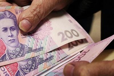 У Чернівцях шахрай видурив у 70-літньої пенсіонерки 30 тис. грн.