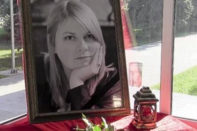 Луценко заявив, що всіх замовників і організаторів нападу на Гандзюк встановлено