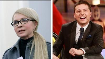 Тимошенко і Зеленський стали лідерами електоральних уподобань жителів Чернівців - дослідження