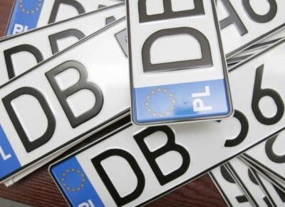 Розмитнення «євроблях»: у ДФС дали відповіді на 11 найчастіших запитань