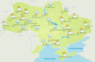 Погода на 5 грудня на Буковині