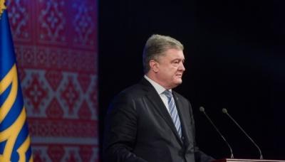 Мінфін дав змогу побачити зарплати і депозити місцевої влади - Порошенко