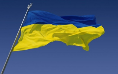 Україна закликала ядерні держави зупинити агресію Росії