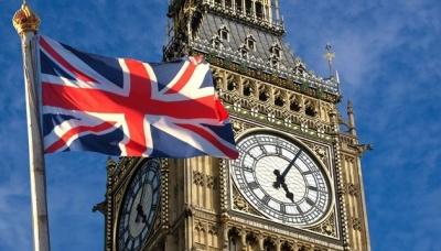 """Велика Британія призупиняє видачу """"золотих віз"""" інвестора"""