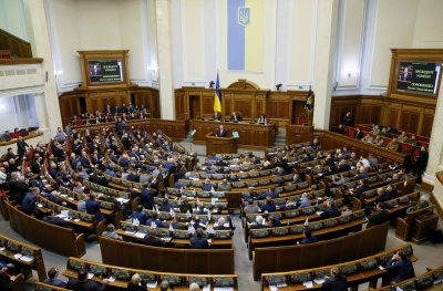 Верховна Рада припинила дію Договору про дружбу України з Росією